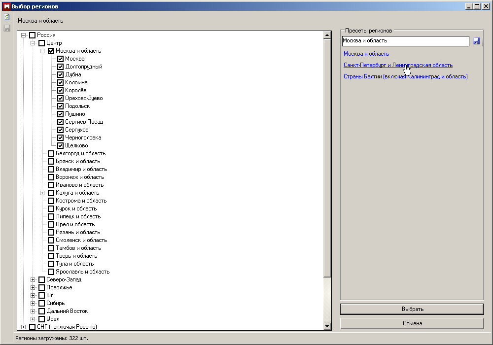 Бесплатные списки прокси Free proxy list